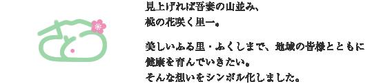 logo_yurai